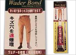 Wader Bond