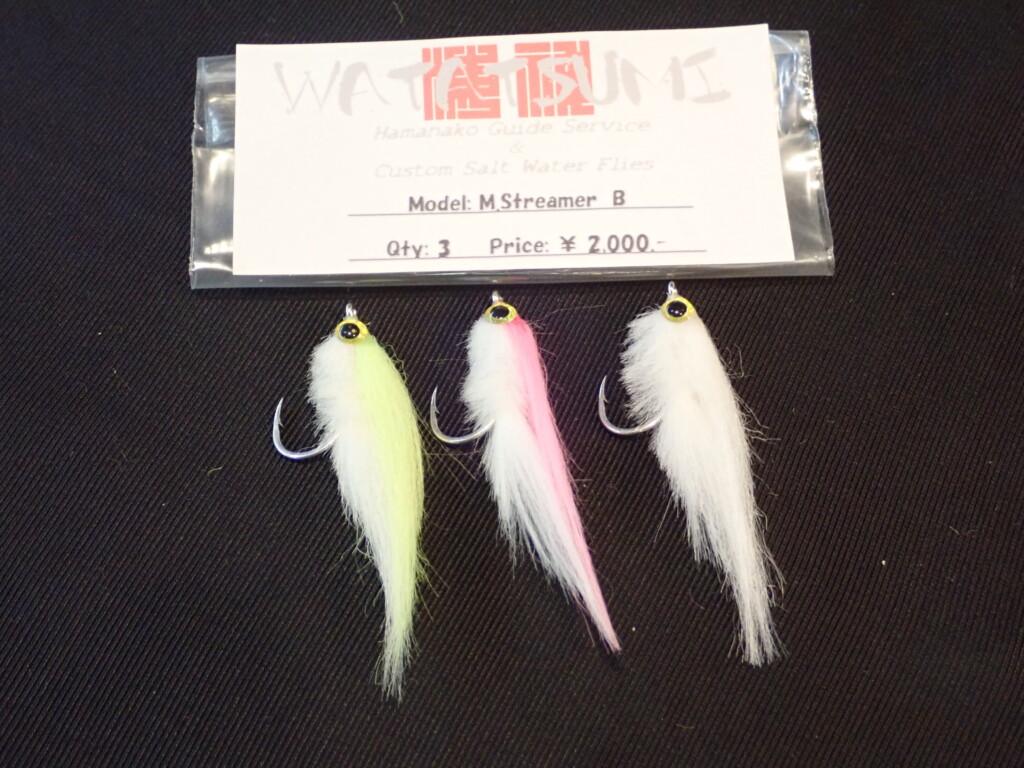 M Streamer B